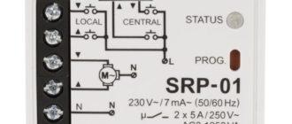 Электромонтажное оборудование и электрооборудование