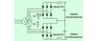 Гармоники токов в питающей сети с 12-импульсными диодными выпрямителями