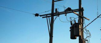 Индонезия и ее опыт в электроэнергетике