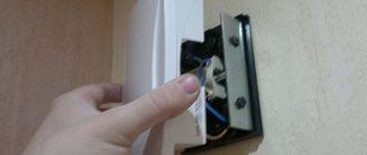 Как установить дверной звонок?